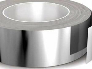Лента алюминиевая 0,8х1200мм АД1Н