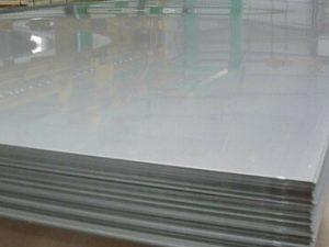 Плита алюминиевая 70х1500х3000 Д16